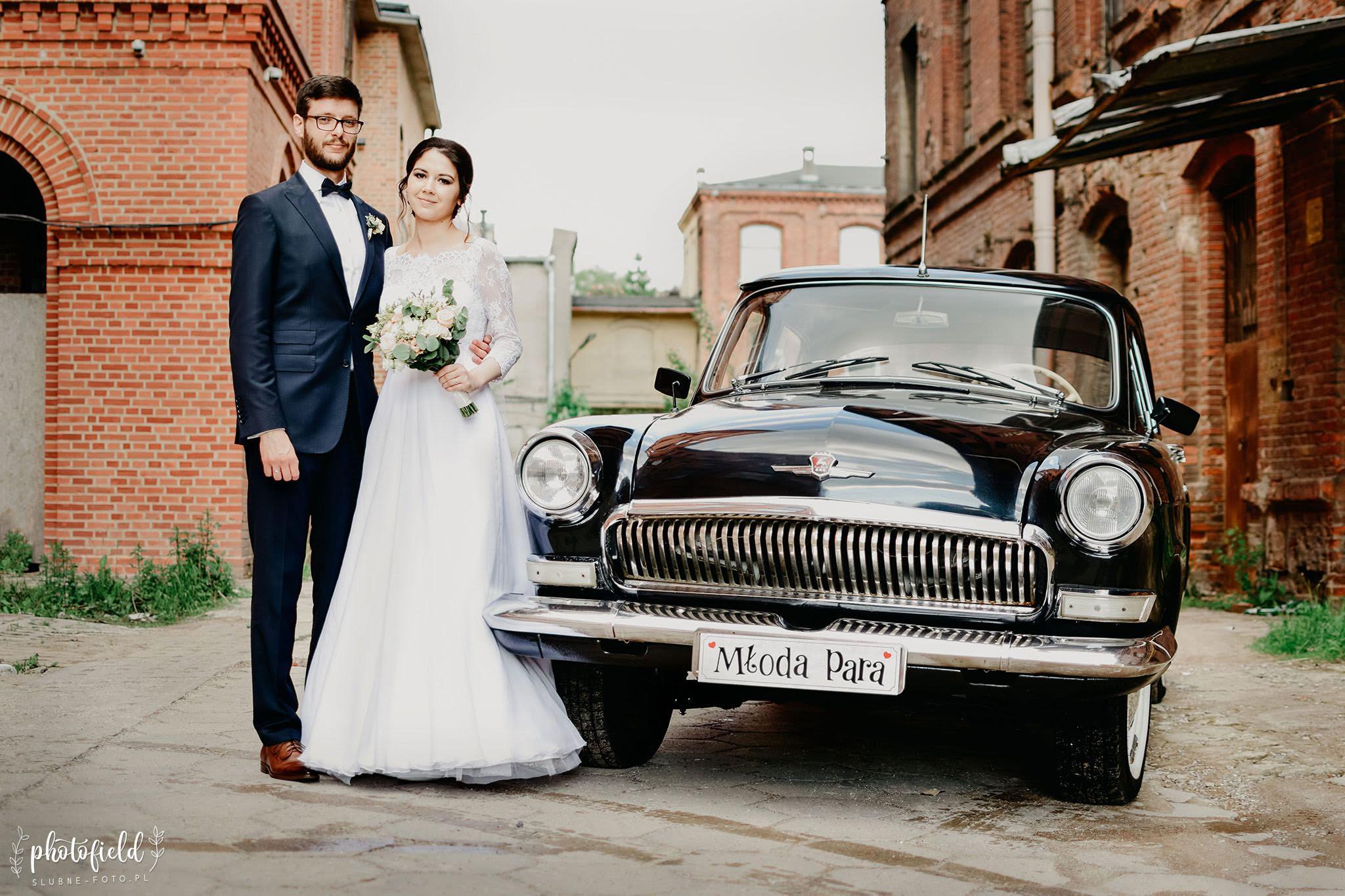 Ślub i wesele: Sylwia & Piotr
